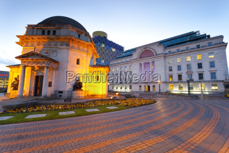 centenary square hall of memory baskerville